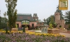 Mount Hope Estate & Winery